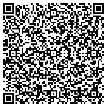 QR-код с контактной информацией организации ПРОФЕСИ, ООО