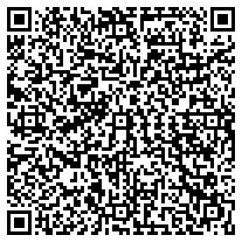 QR-код с контактной информацией организации АЗАЛИЯ