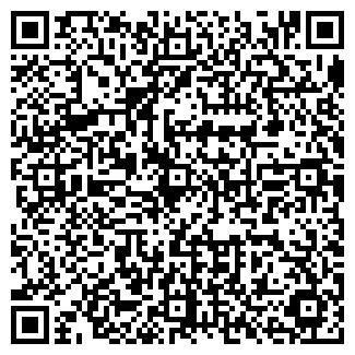 QR-код с контактной информацией организации МЕКТЕП ИЗДАТЕЛЬСТВО ТОО