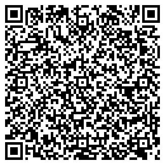 QR-код с контактной информацией организации САД МОНЕ