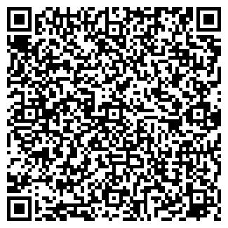 QR-код с контактной информацией организации МЕРКУР-НАН