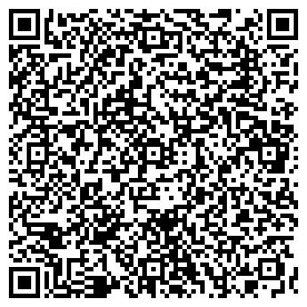 QR-код с контактной информацией организации СЛАВЯНСКИЙ БАЗАР