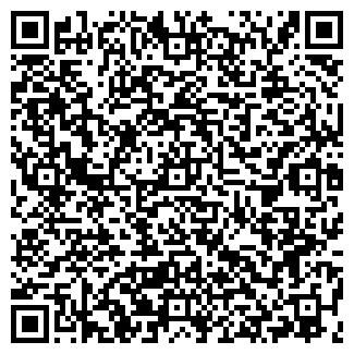 QR-код с контактной информацией организации КОСМОПОЛИС