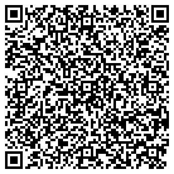QR-код с контактной информацией организации ТК  ШУВАЛОВО