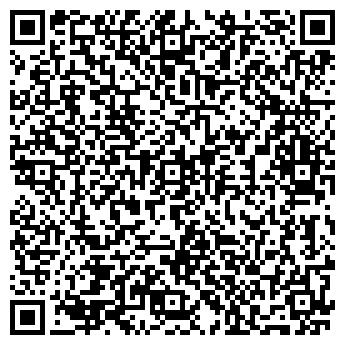 QR-код с контактной информацией организации ШУВАЛОВСКИЙ ТК