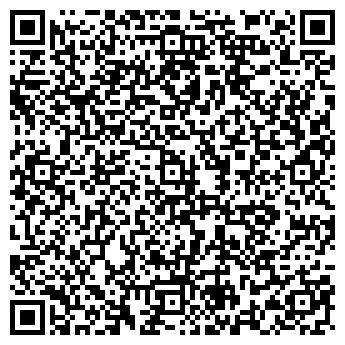 QR-код с контактной информацией организации МИРАС МЕЖДУНАРОДНАЯ ШКОЛА