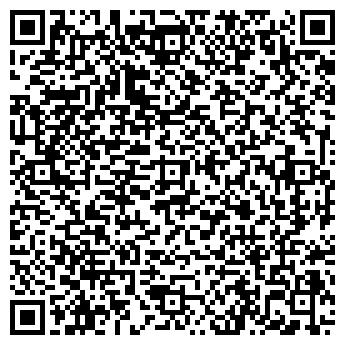 QR-код с контактной информацией организации ТЕЛЕОЗЕРО