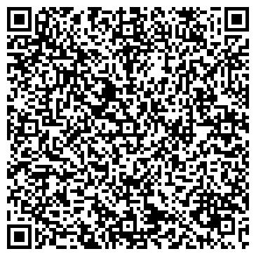 QR-код с контактной информацией организации ОККЕРВИЛЬ ЗАВОД МЕТАЛЛОПЛАСТИКОВЫХ КОНСТРУКЦИЙ