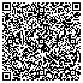 QR-код с контактной информацией организации ГУДВИЛЛ, ООО