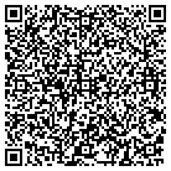QR-код с контактной информацией организации ОДА СТИЛЬ, ООО