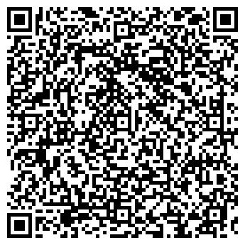 QR-код с контактной информацией организации ПРОМТЕХСЕРВИС, ЗАО