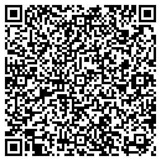 QR-код с контактной информацией организации ФОРТ ПЛЮС