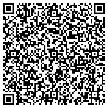 QR-код с контактной информацией организации ЭЛЕФАНТИНА