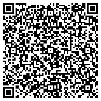 QR-код с контактной информацией организации АВТОСОЮЗ