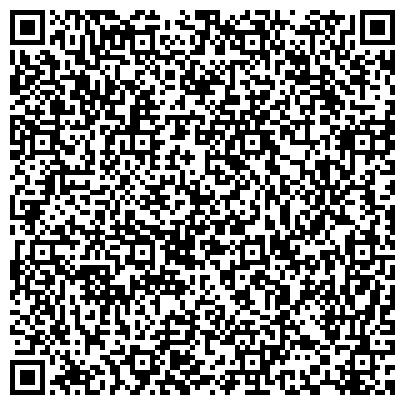 QR-код с контактной информацией организации ДЕТСКИЙ ДОМ № 13 ДЛЯ ДЕТЕЙ-СИРОТ И ДЕТЕЙ ОСТАВШИХСЯ БЕЗ ПОПЕЧЕНИЯ РОДИТЕЛЕЙ