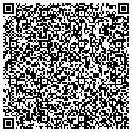QR-код с контактной информацией организации ООО ВСЕРОССИЙСКОЕ ОБЩЕСТВО ИНВАЛИДОВ  Выборгская Местная Организация