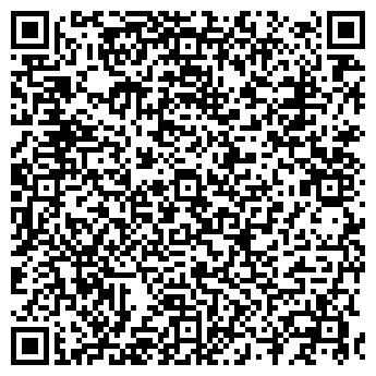 QR-код с контактной информацией организации СПЕЦТЕХНИКА АГМТ