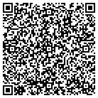 QR-код с контактной информацией организации ПРОМЕНАД ТОРГОВЫЙ ЦЕНТР ТОО