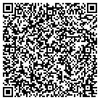 QR-код с контактной информацией организации АДВОКАТ АСТАХОВА К.Д.