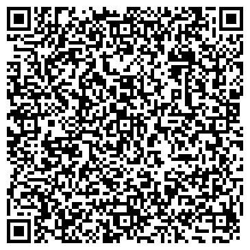 QR-код с контактной информацией организации АДВОКАТСКАЯ КОНСУЛЬТАЦИЯ № 16 СПБ ГКА