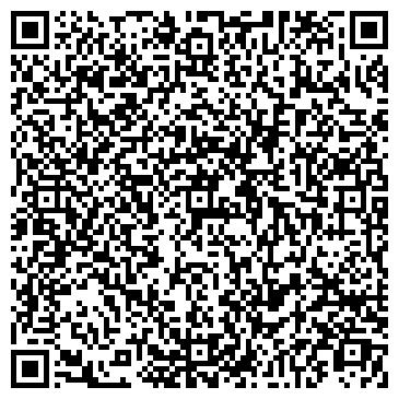 QR-код с контактной информацией организации АДВОКАТСКАЯ КОНСУЛЬТАЦИЯ № 44 СПОКАД