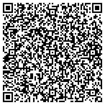 QR-код с контактной информацией организации ОСТАНИНА О. И. АДВОКАТ