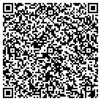 QR-код с контактной информацией организации ООО БИЗНЕС-СТАТУС