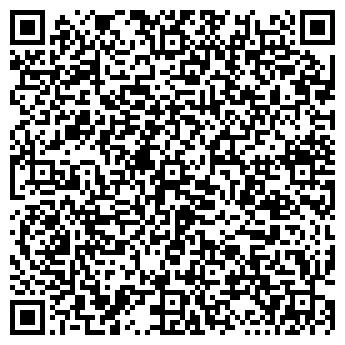 QR-код с контактной информацией организации РАХАТ-ТВ ТЕЛЕКОМПАНИЯ ТОО