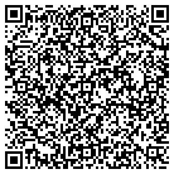 QR-код с контактной информацией организации БАЛТИЙСКАЯ ЮРИДИЧЕСКАЯ ГРУППА