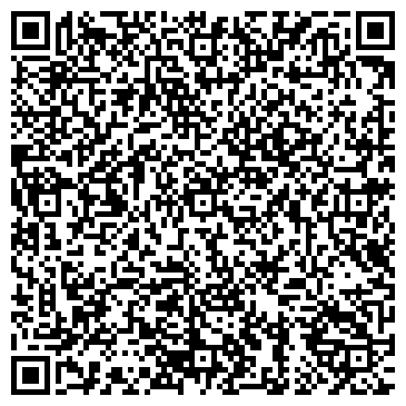 QR-код с контактной информацией организации МАКСИМУМ ЮРИДИЧЕСКАЯ ФИРМА