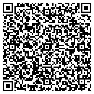 QR-код с контактной информацией организации ПРАВО, ОДО