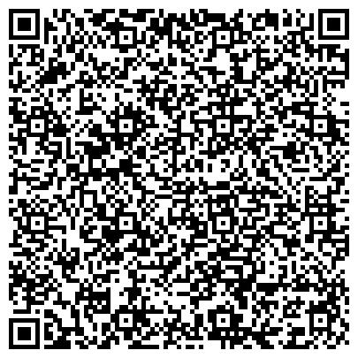 QR-код с контактной информацией организации ВЫБОРГСКИЙ РАЙОН ОСИПОВОЙ Г. А. НОТАРИАЛЬНАЯ КОНТОРА