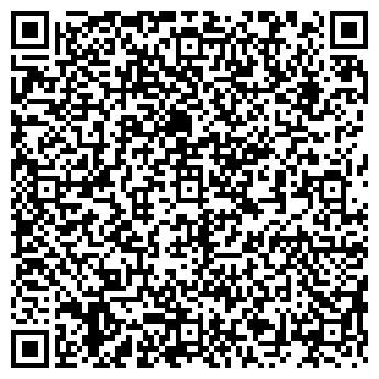 QR-код с контактной информацией организации ПРОМ-ИНВЕСТ-АУДИТ