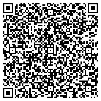 QR-код с контактной информацией организации АЛЬЯНС-АУДИТ, ООО