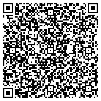 QR-код с контактной информацией организации АУДИТ-СЕРВИС, ООО