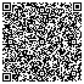 QR-код с контактной информацией организации ТЕТРА ПАК КАЗАХСТАН ЛТД.