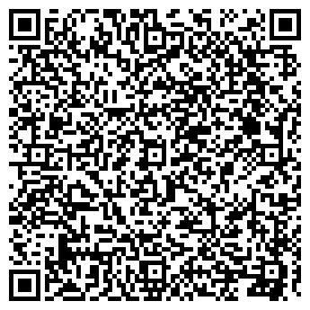 QR-код с контактной информацией организации БУХГАЛТЕРИЯ-СЕРВИС