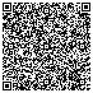 QR-код с контактной информацией организации БУХГАЛТЕРИЯ-СЕРВИС, ЗАО