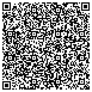 """QR-код с контактной информацией организации """"Бухгалтерский Центр"""""""