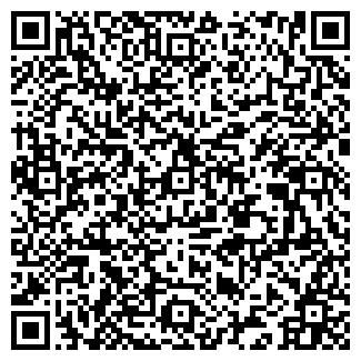 QR-код с контактной информацией организации ACOTAX