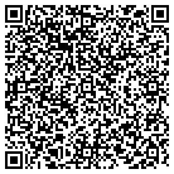 QR-код с контактной информацией организации АДОРИА, ООО