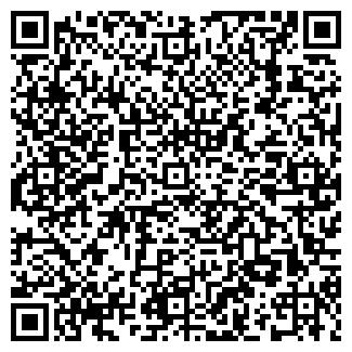 QR-код с контактной информацией организации ТУРКУАЗ ТОО