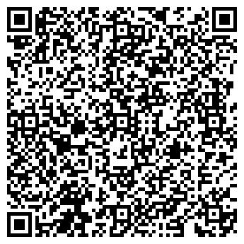 QR-код с контактной информацией организации ИНТЕЛЛЕКТ, НОУ