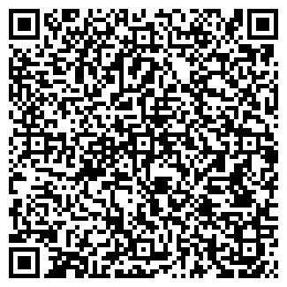 QR-код с контактной информацией организации КРАХУ-НЕТ