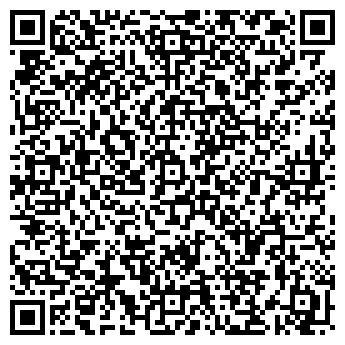 QR-код с контактной информацией организации АО УЙГУР АВАЗИ ГАЗЕТА