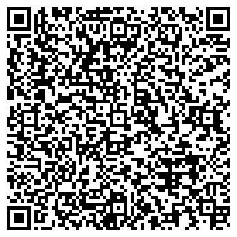 QR-код с контактной информацией организации НОЙМАЙЕР КОНСАЛТИНГ