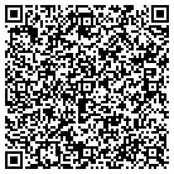 QR-код с контактной информацией организации ЦЭП, ООО