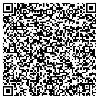 QR-код с контактной информацией организации ЗАО АРДИ КАПИТАЛ