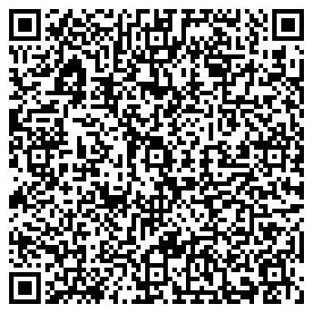 QR-код с контактной информацией организации ХЮНДАЙ МОТОР КАЗАХСТАН