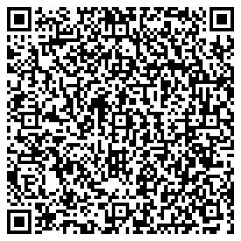 QR-код с контактной информацией организации АИСИ, ООО